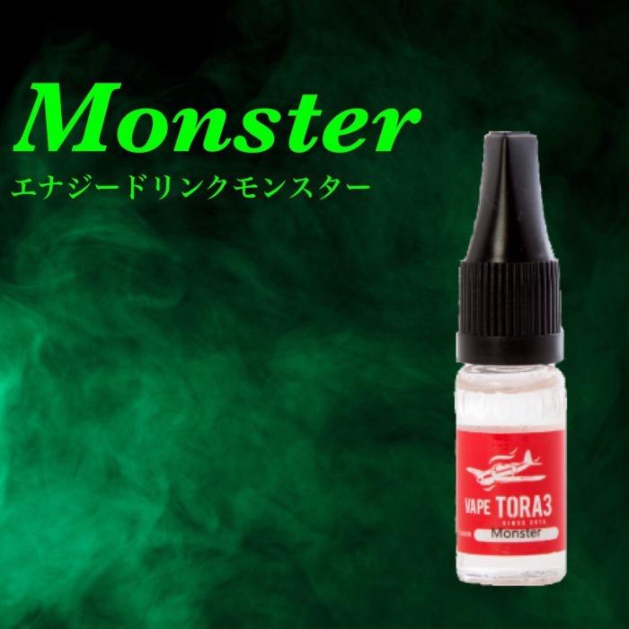 Monster(エナジードリンクモンスター風味) 電子タバコ リキッド 10ml VAPETORA3