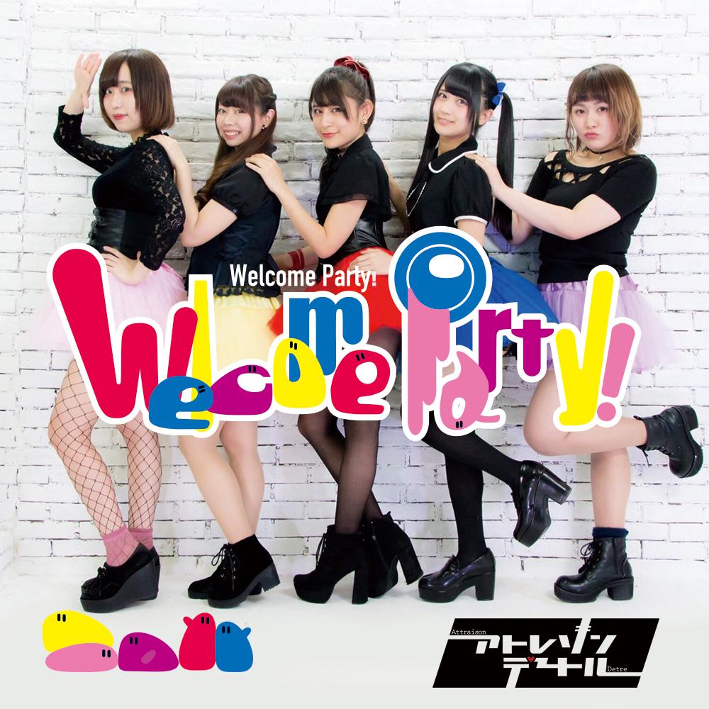 アトレゾンデートル 2ndシングル『Welcome Party!』
