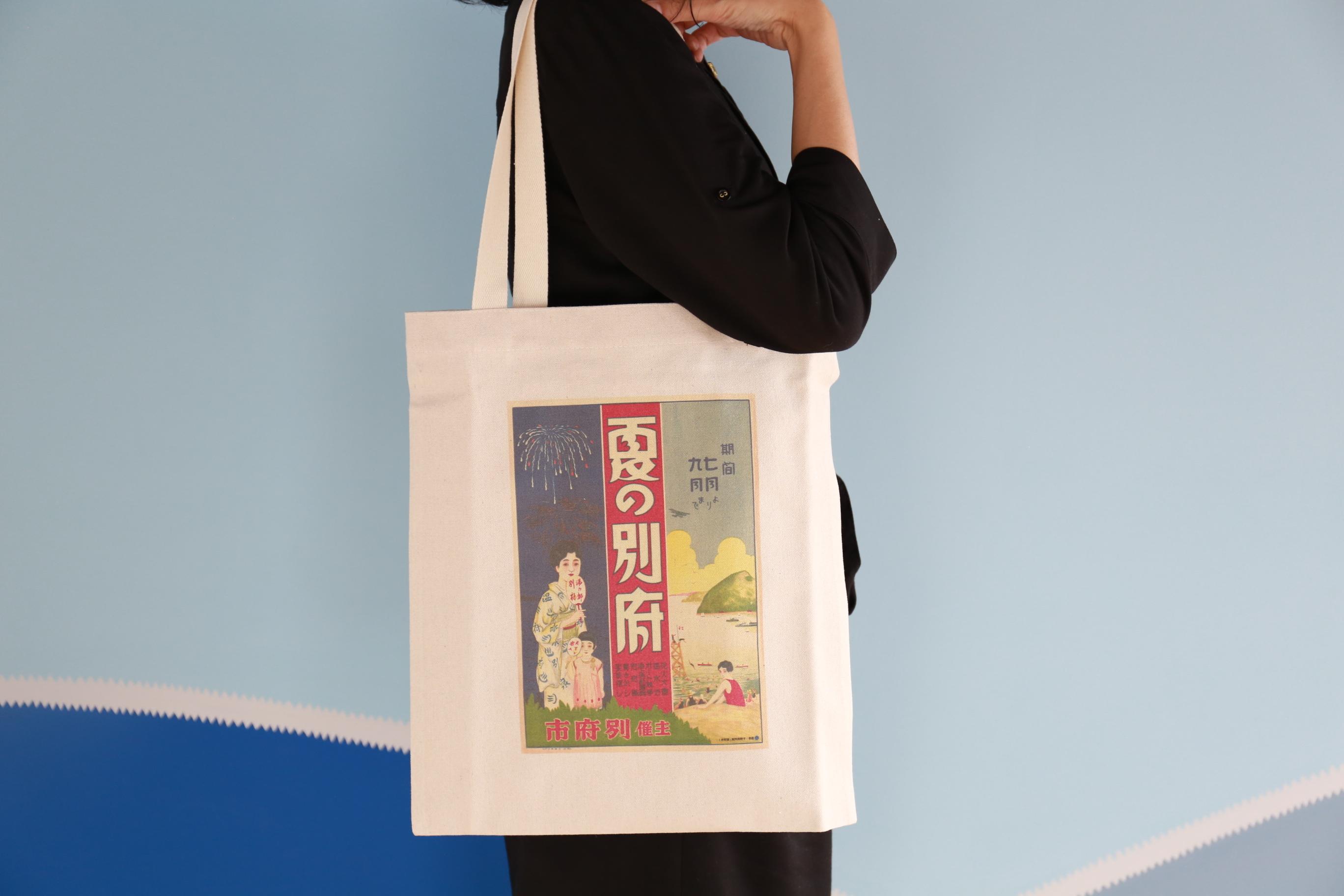 平野資料館 別府レトロ トートバッグ【夏の別府】(ポストカード付)