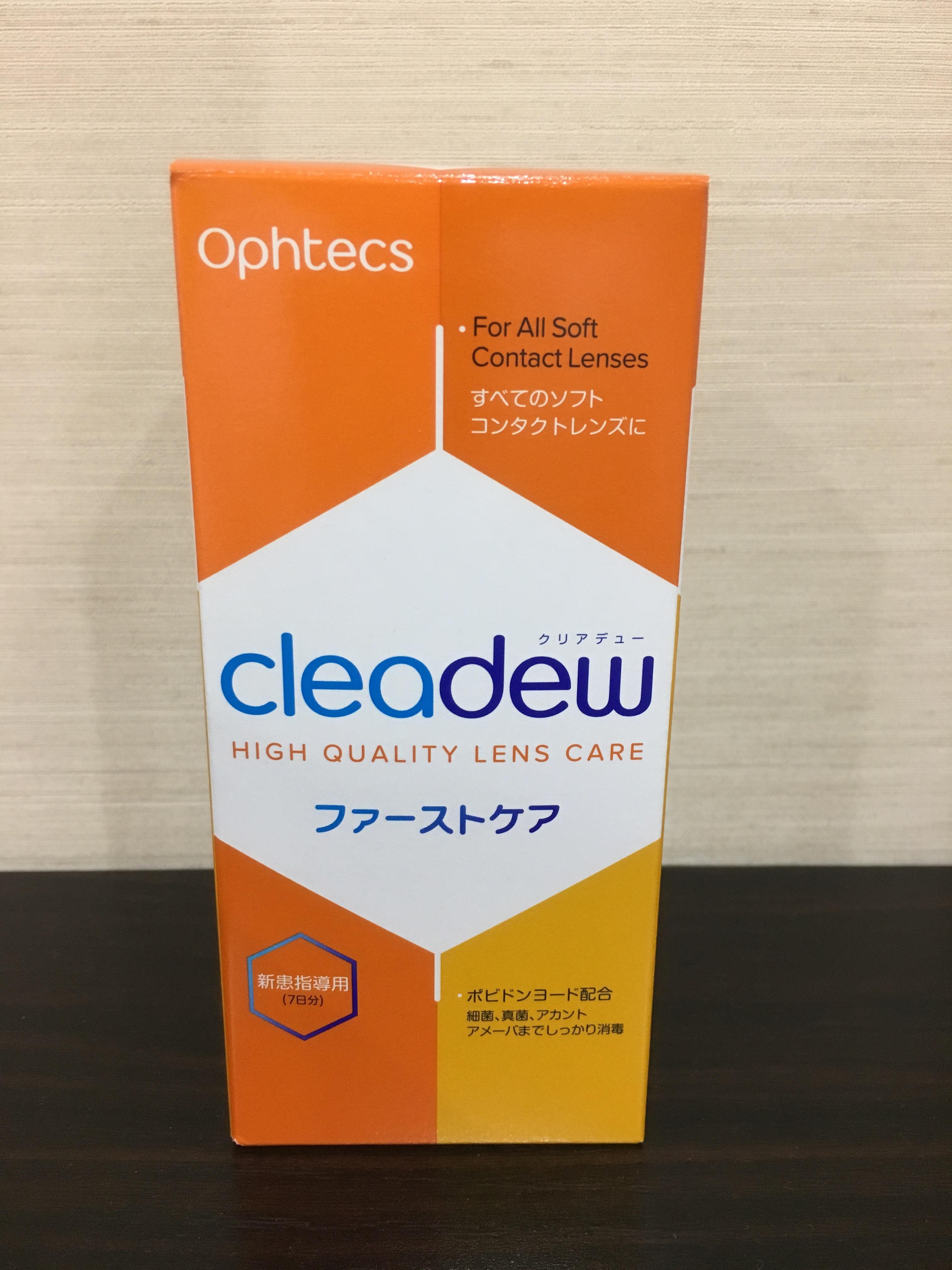 cleadew ファーストケア (28日分)