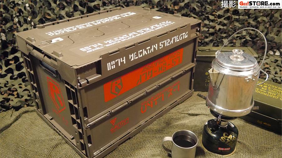 装甲騎兵ボトムズ  レッドショルダー 折りたたみコンテナ / グルーヴガレージ