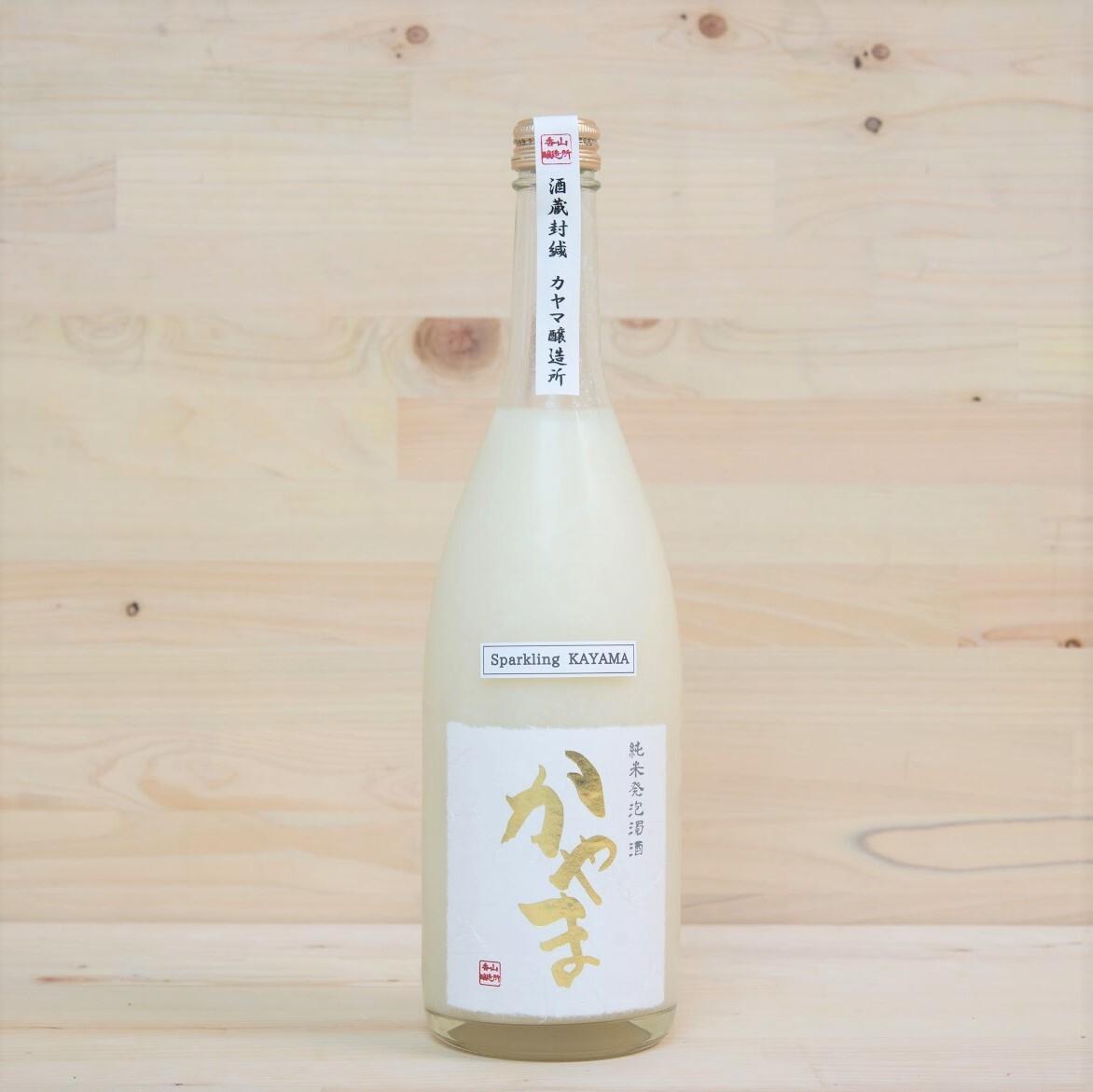 純米発泡濁酒かやま(通常梱包)1本~