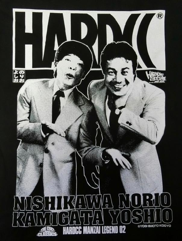 西川のりお・上方よしお×ハードコアチョコレート(NORIO YOSHIO) / ハードコアチョコレート