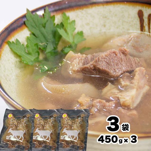 沖縄の贅沢品 ヤギ汁レトルト 3袋セット