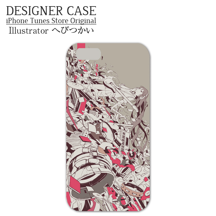 iPhone6 Soft case[kousei]  Illustrator:hebitsukai
