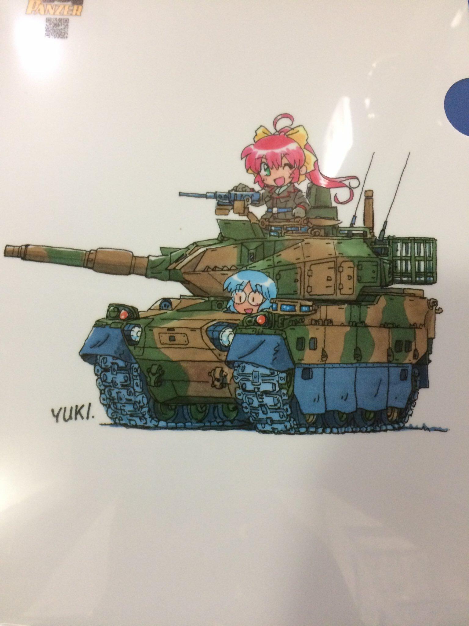 ぺリ子ちゃんと10式戦車 A4クリアファイル