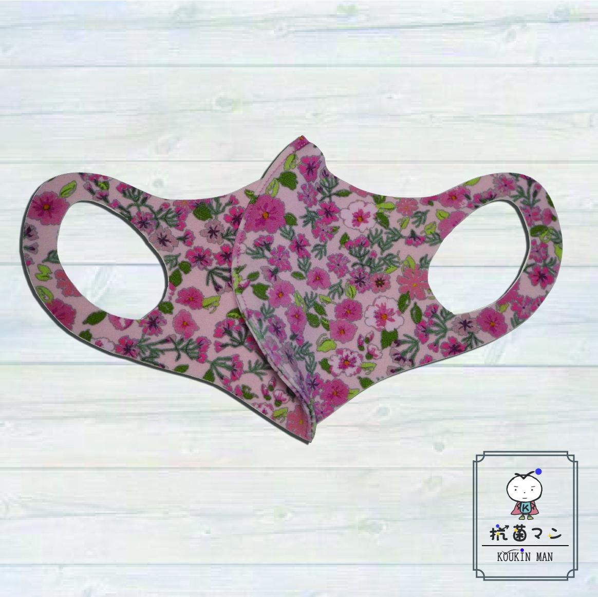 3D AS 花柄マスク