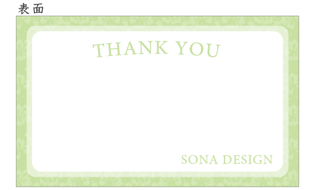 サンキューカード エレガントなフローラルデザイン グリーン 100枚