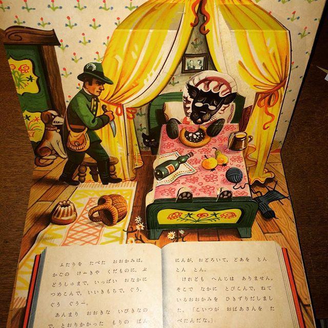 絵本「あかずきん/ヴォイチェフ・クバシュタ(ちえのつくとびだすえほん)」 - 画像3