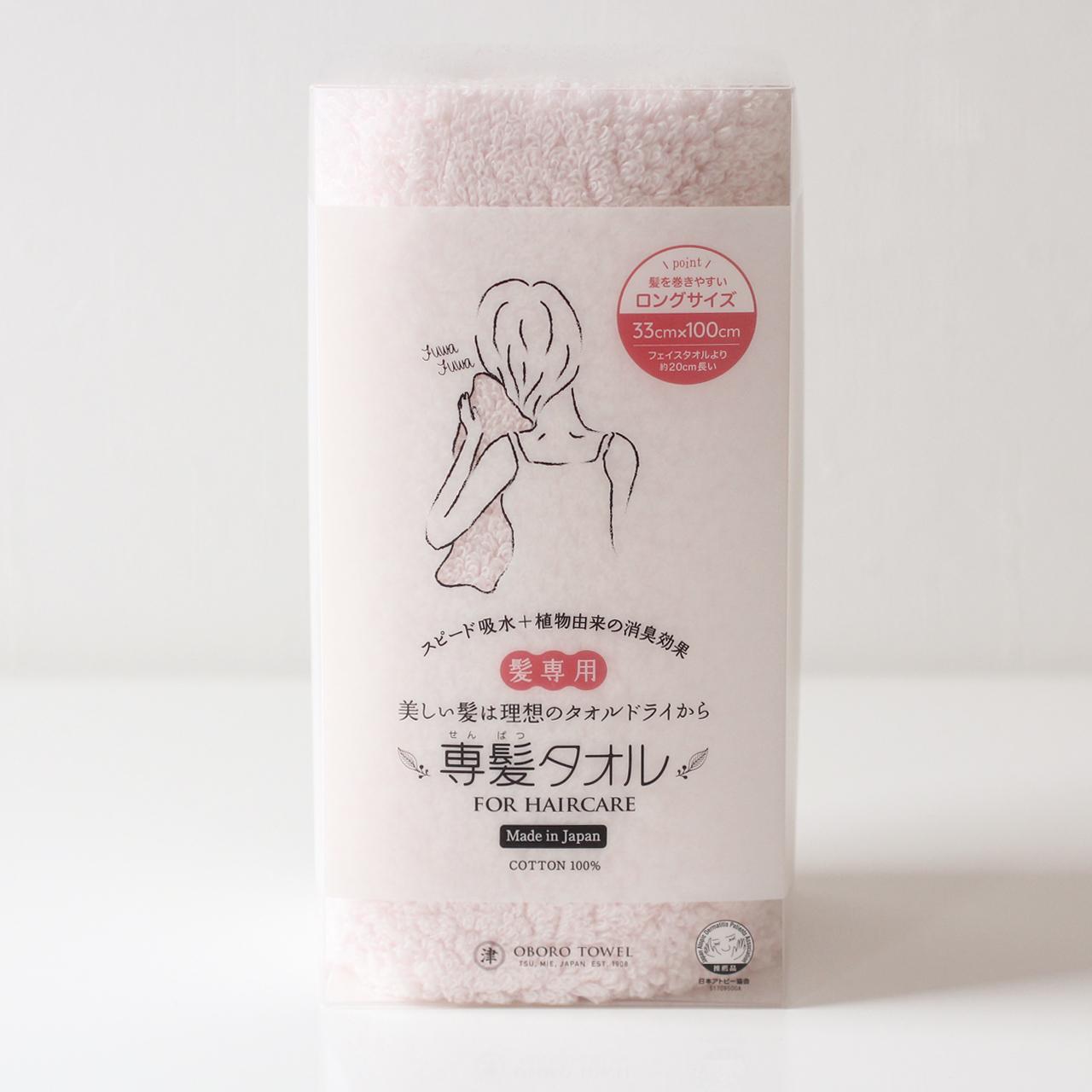 おぼろタオル株式會社 専髪タオル(ピンク)