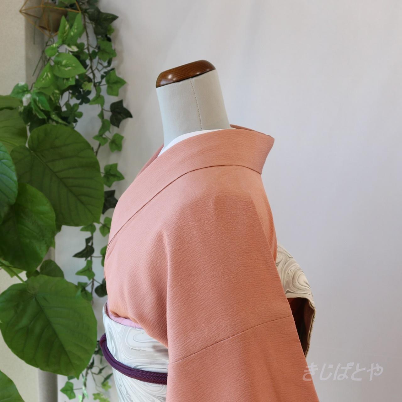正絹 東雲色の江戸小紋 袷