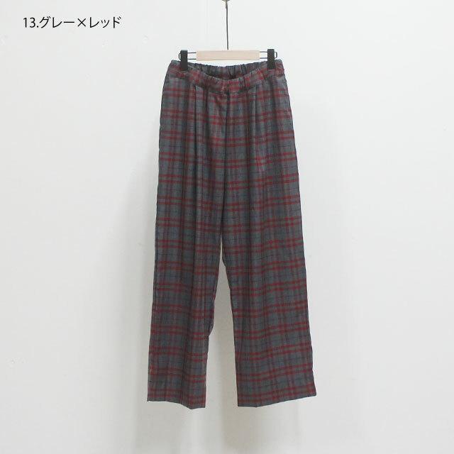 NARU ナル 先染めタータンチェックパンツ (品番634910)
