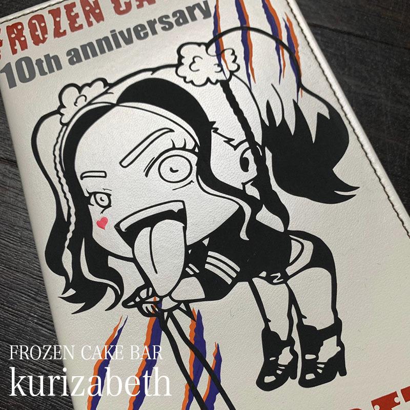 【DARK HERO STORYS 配信記念商品】Kurizabeth 愛のメモリー