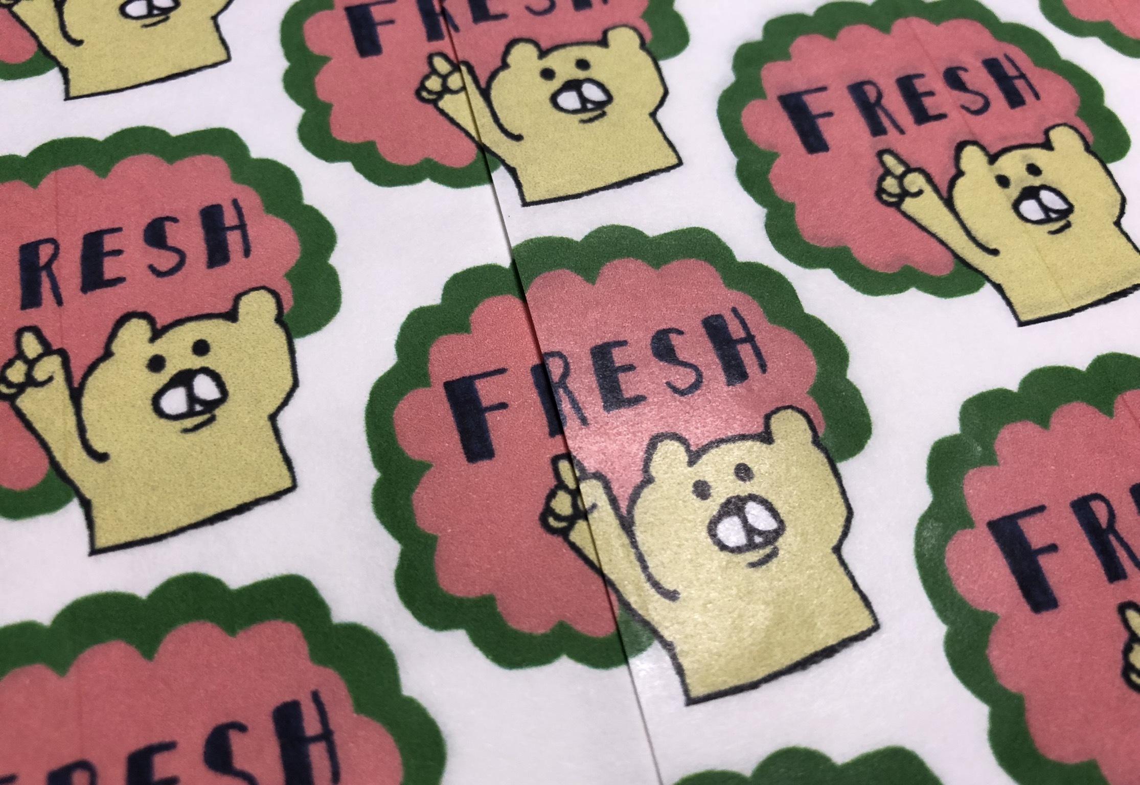 BB BEAR PAPER _ ENJOY / FRESH