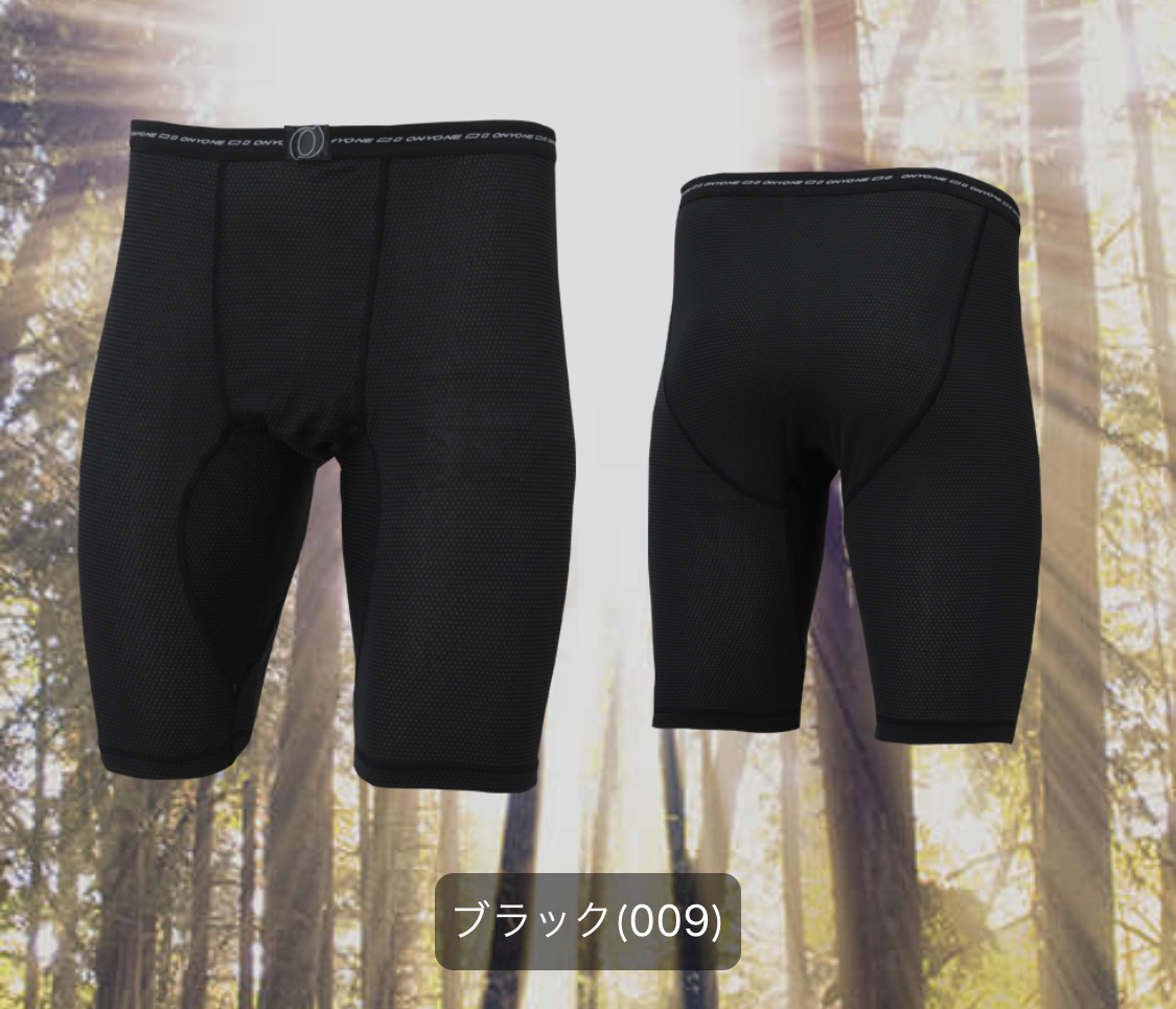 【オンヨネ】メンズブレステックPPハーフタイツ