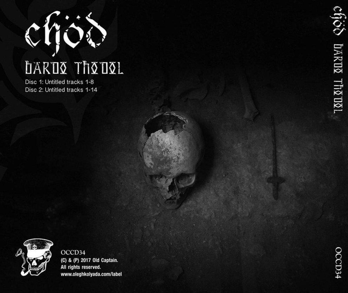 Chöd - Bardo Thodol 2CD - 画像2