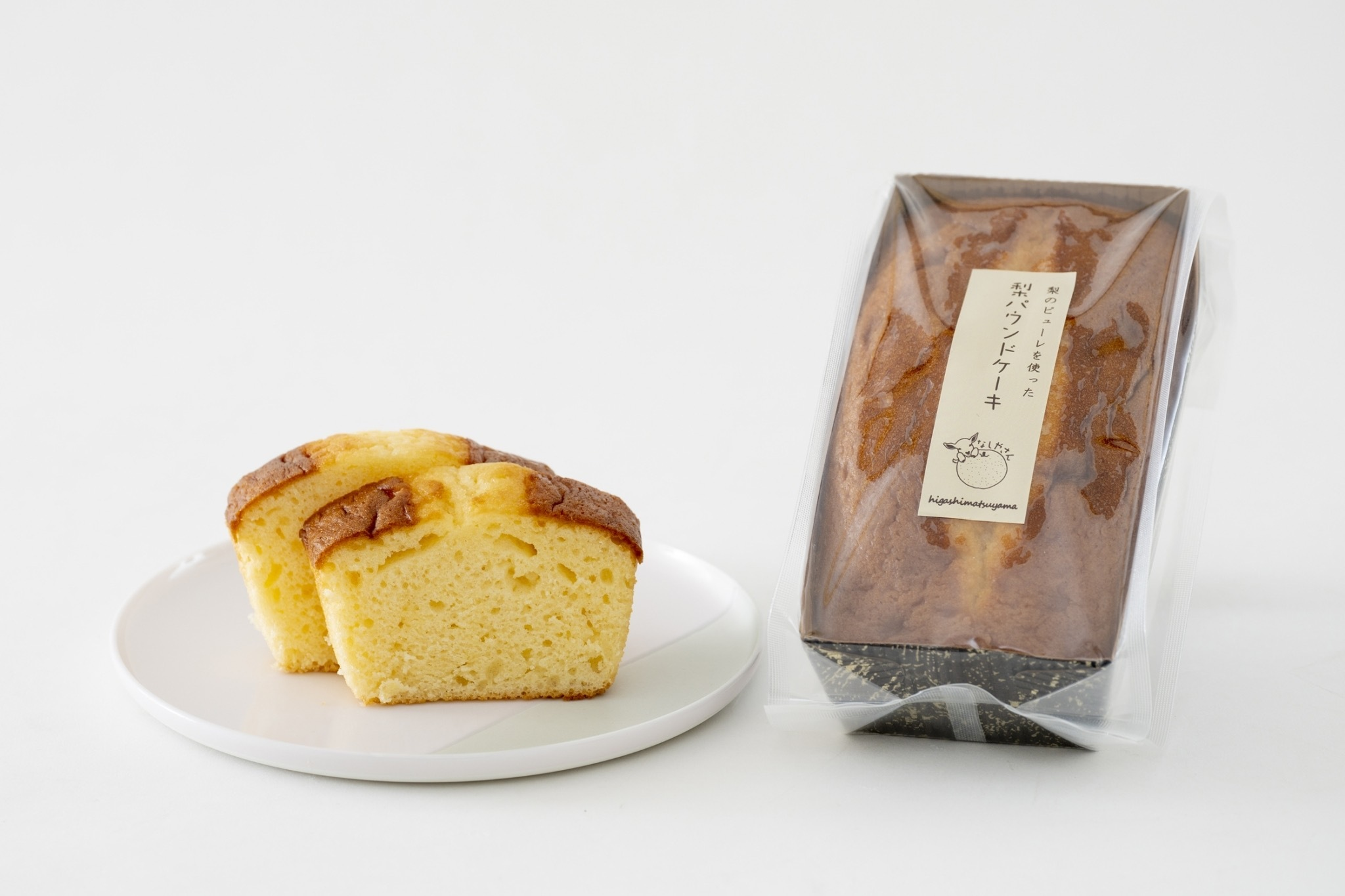 梨パウンドケーキ食べ比べセット(化粧箱入り)
