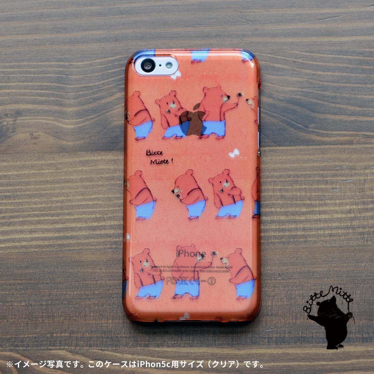 【限定色】iphone5c ハードケース クリア スマホケース iphone5c クリアケース iphone5c クリア ケース キラキラ かわいい クマ くま お裾分け/Bitte Mitte!