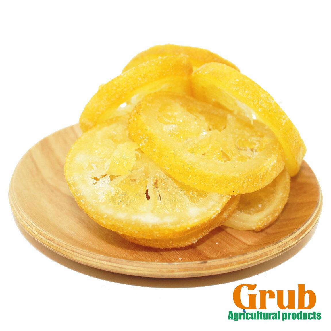 国産 ドライフルーツ レモン 55g|国産 半生タイプのドライフルーツ レモン