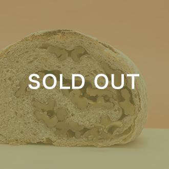 【Low 酵母のパン】古代小麦のハードパン食べくらべセット