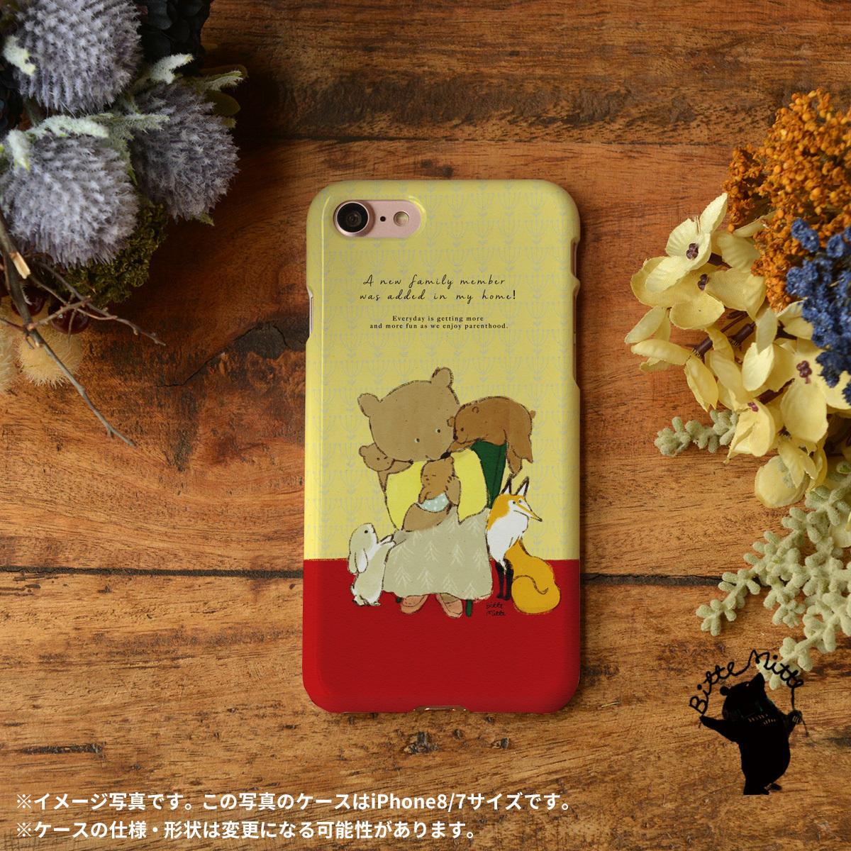 iphone8 ハードケース おしゃれ iphone8 ハードケース シンプル iphone7 ケース かわいい くま クマ 出産祝い おめでとう、よろしくね/Bitte Mitte!