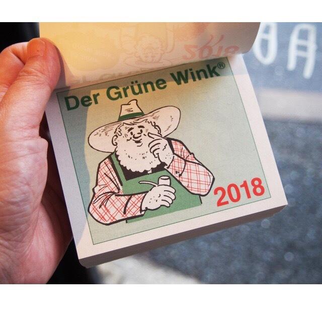残り1部【メール便可】BRUNNEN(ドイツ)日めくりガーデンカレンダー