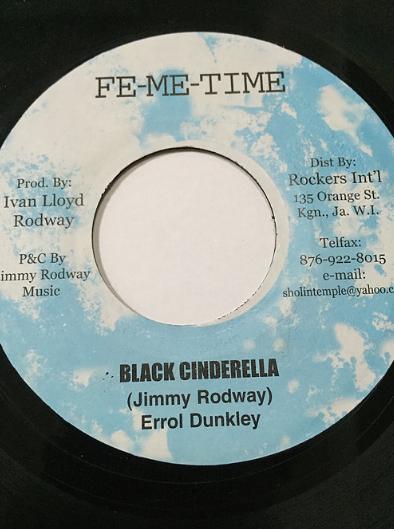 Errol Dunkley(エロールダンクリー) - Black Cinderella【7'】