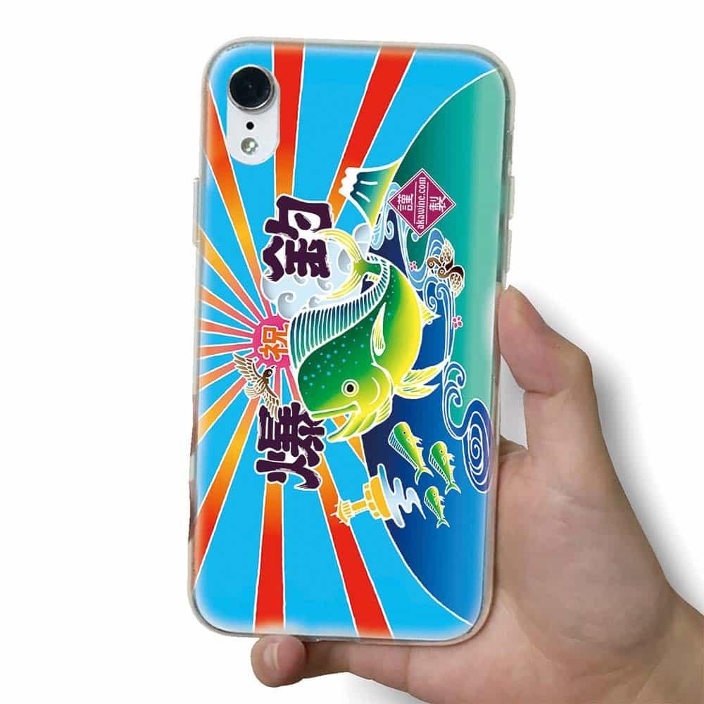 【ソフトケース】大漁旗スマホケース(シイラ)