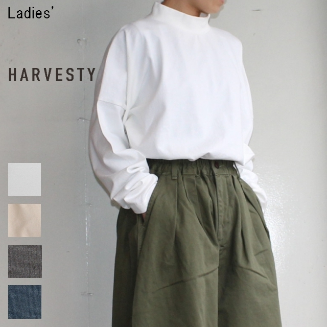 HARVESTY モックネックカットソーL/S A51802