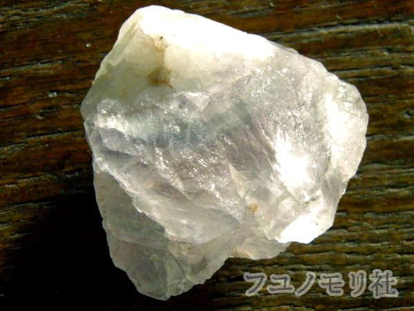 鉱物 - フローライト(中c) - フユノモリ社セレクト鉱物