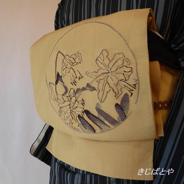 正絹 麦藁色に百合の袋帯