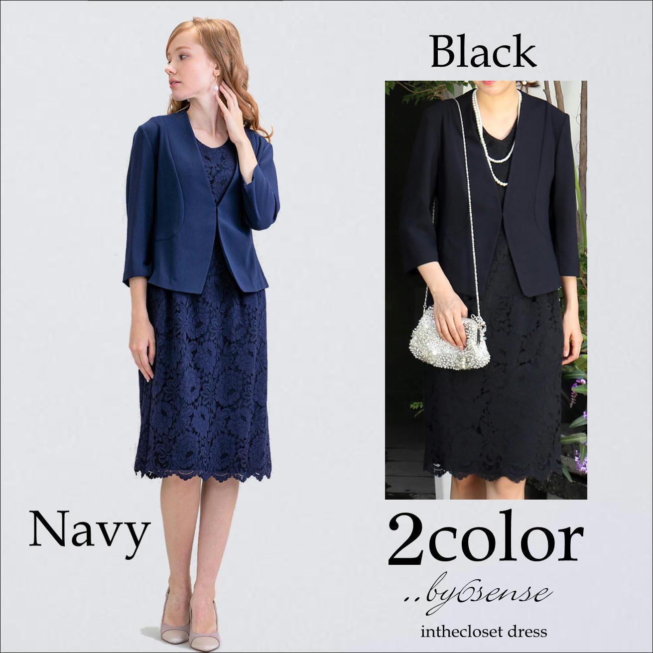 Navy OR Black M/L/LLジャケット&ワンピース セットアップ セレモニードレス