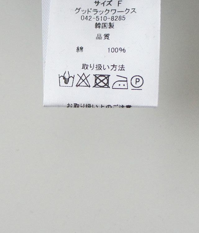 【2019/6月上旬再入荷予定】 CUORESTORE クオーレストア 天竺スワロウテイルT レディース Tシャツ 半袖 無地 スワロウテイル 通販 (品番9207800)
