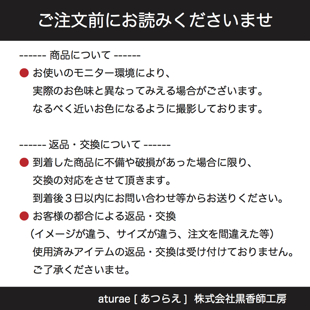 和柄/藤娘柄/BLK【京都和モダンTシャツ】©mayu_color.888