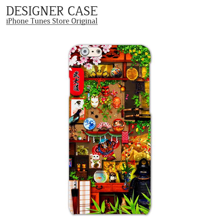 iPhone6 Hard case [DESIGN CONTEST2015 009 ]