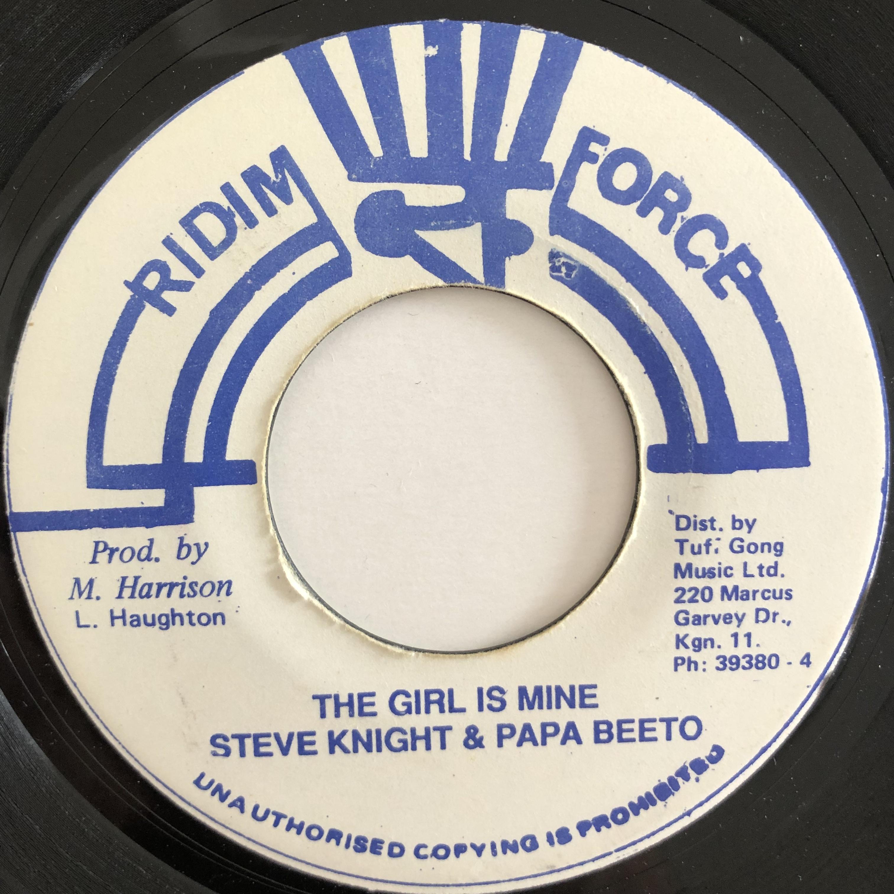 Steve Knight, Papa Beeto - Girl Is Mine【7-20214】