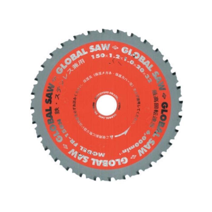 グローバルソー 鉄・ステンレス兼用チップソー (ファインメタル) FR-150N 極薄刃