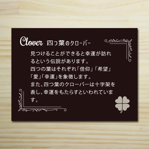 【四つ葉】ハッピーモチーフ金封 KHM06-2