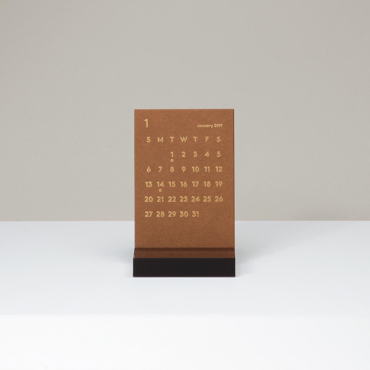 'CLARA' 2019 Chocolate