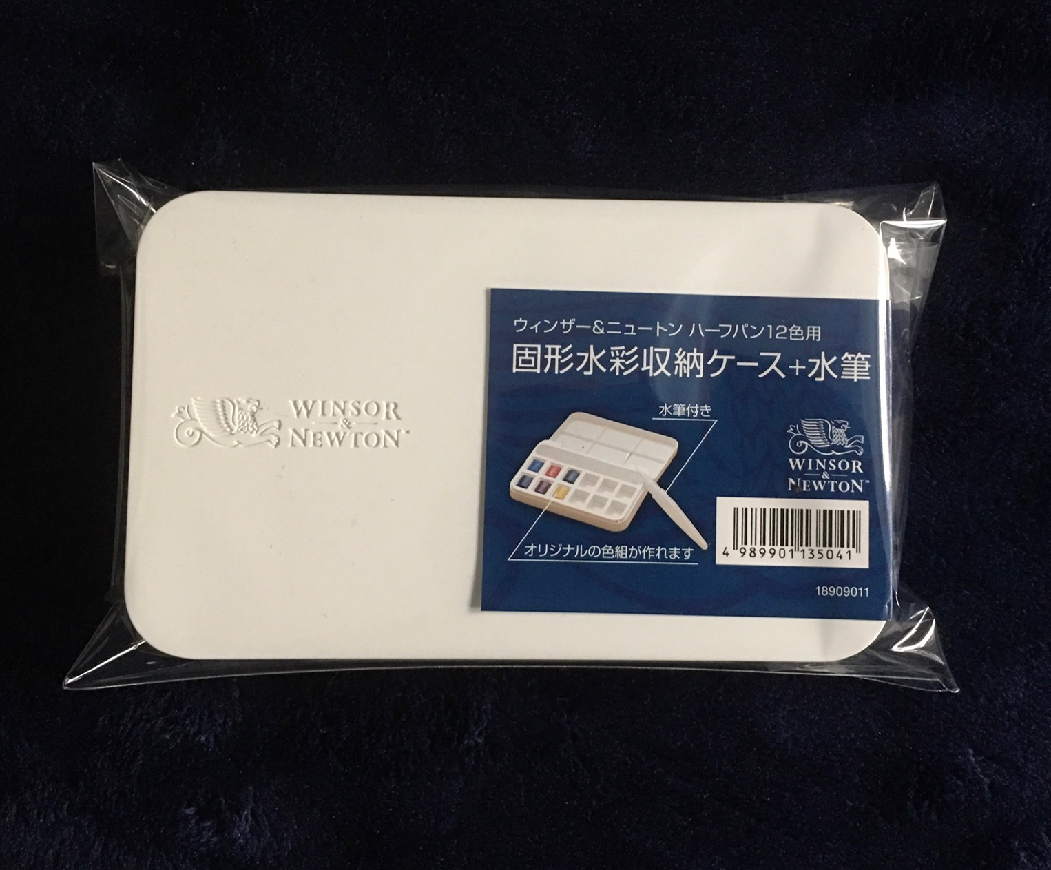 W&N ハーフパン用ケース(12色用・水筆付き)