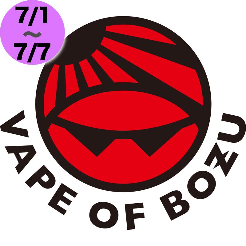 定期便3000 第10期 【VAPE.of.BOZU】送料が別途必要です