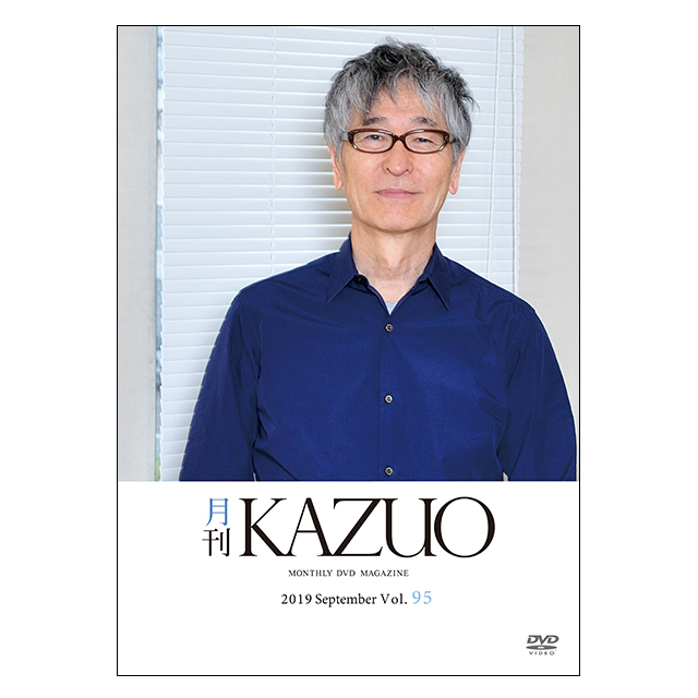 月刊KAZUO Season.9 <12巻一括セット> - 画像1