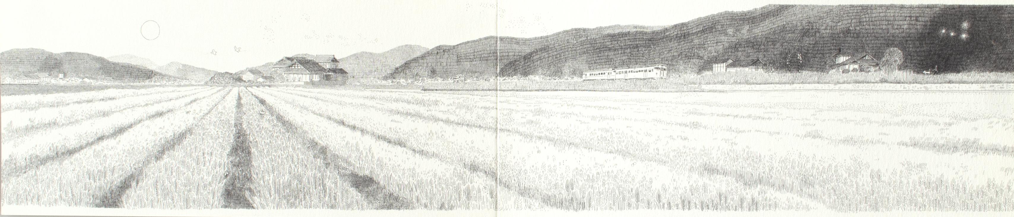 麦星 mugiboshi /しゅんしゅんカード