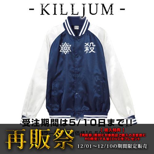 - KILLJUM - 【ネイビー×ホワイト】