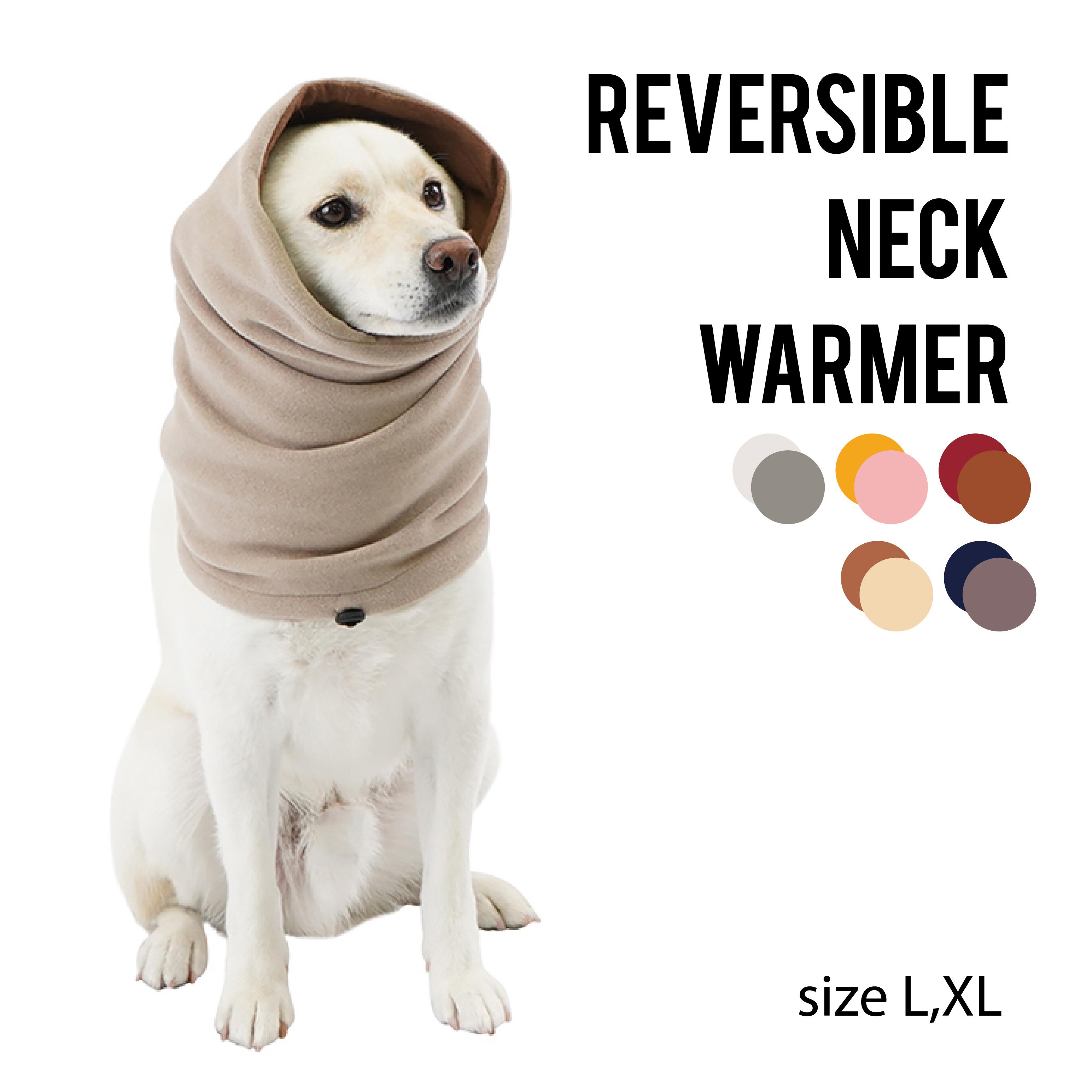Reversible Neck Warmer(L,XL)リバーシブルネックウォーマー