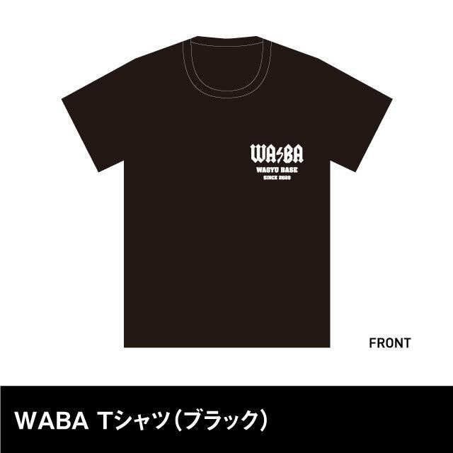 WAGYU BASE  WABA Tシャツ(ブラック)