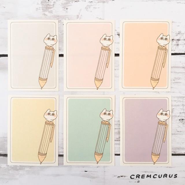 するめもシール(041/キャラクターペン)