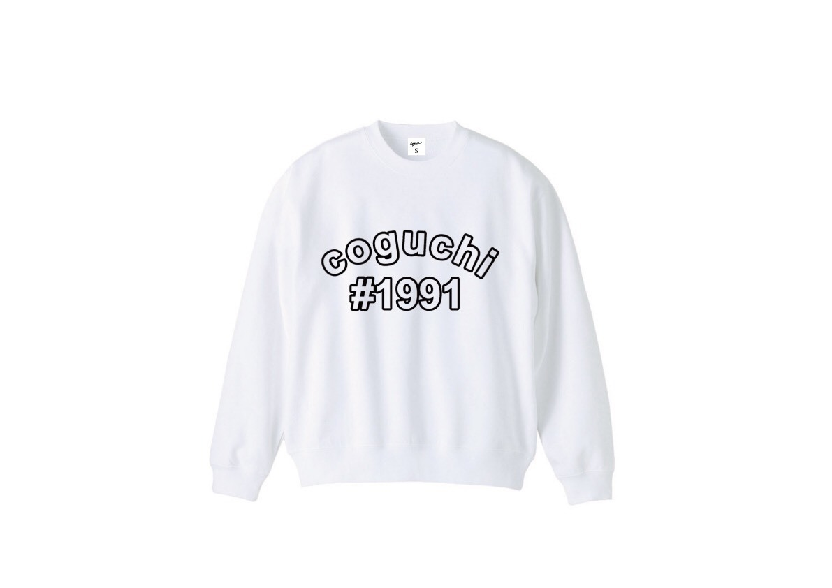 coguchi #1991 sweat (WH)