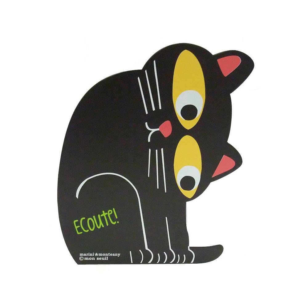猫ブックエンド(ミニ)