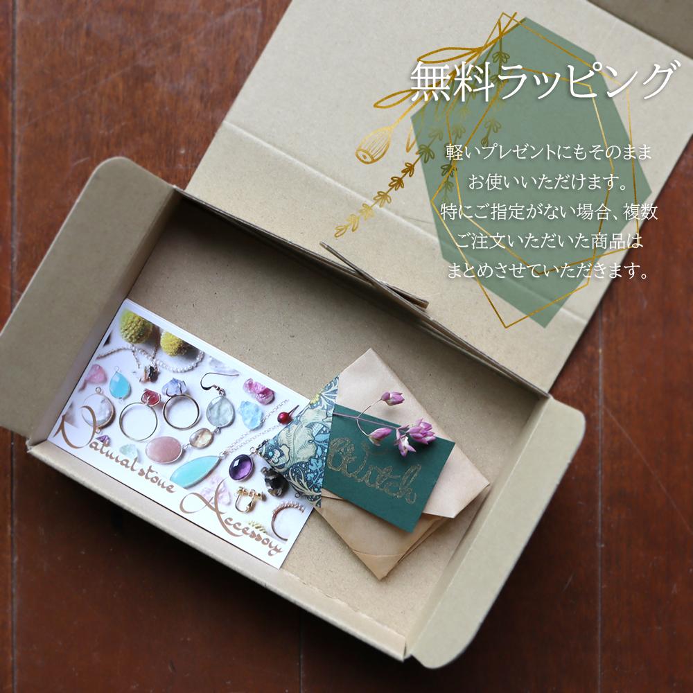 ラッピング(箱+紙袋)